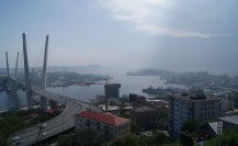 The fog is rolling in over Golden Horn Bay, named like that because its shape resembles the harbor in Istanbul. I hope we'll be able to check that firsthand sometime soon.